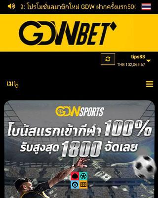 หน้าหลัก GDWBET Thailand บนมือถือ