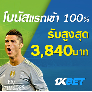 1XBET Promotion